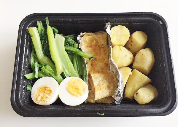giảm cân bằng khoai lang và trứng,ăn khoai lang giảm cân webtretho,ăn khoai lang giảm cân không,ăn khoai lang giảm cân nhanh,giảm cân bằng khoai lang của sao hàn