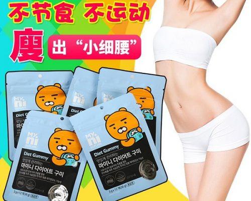 Kẹo giảm cân Hàn Quốc có tốt không | Review đánh giá từ người sử dụng