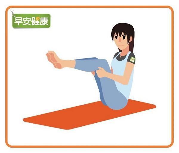 Các bài tập yoga giảm cân tại nhà - 1