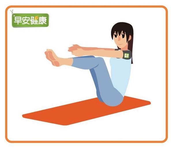 Các bài tập yoga giảm cân tại nhà - 2