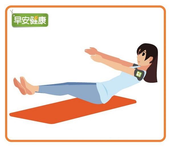 Các bài tập yoga giảm cân tại nhà - 3