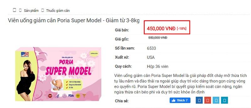 giảm cân poria super model, thuốc giảm cân poria super model, thuốc giảm cân poria, viên uống giảm cân poria super model, thuốc giảm cân poria super model có tốt không, giá thuốc giảm cân poria super model là bao nhiêu, mua thuốc giảm cân poria super model ở đâu